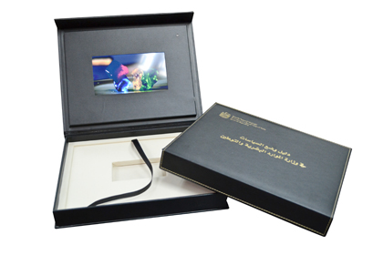 video screen presentation box lcd monitor